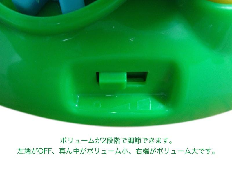 jumper-switch